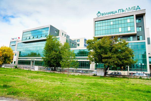 Центърът за съвременно лечение на исхемичен мозъчен инсулт в УМБАЛ