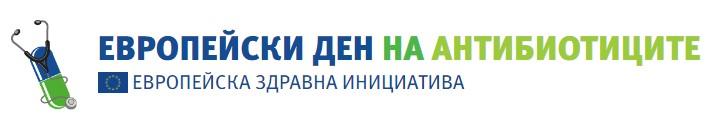 """УМБАЛ """"Пълмед"""" се включи в отбелязването на Международната седмица на предсърдното мъждене и ще преглежда безплатно пациенти в риск"""