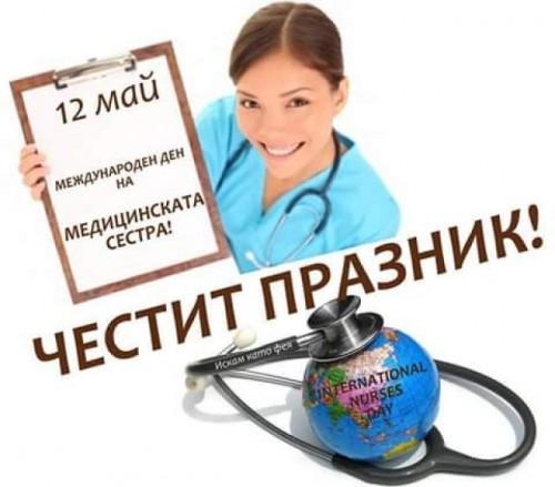 """Лекари от УМБАЛ """"Пълмед"""" в помощ на медиците от МБАЛ """"Пазарджик"""""""