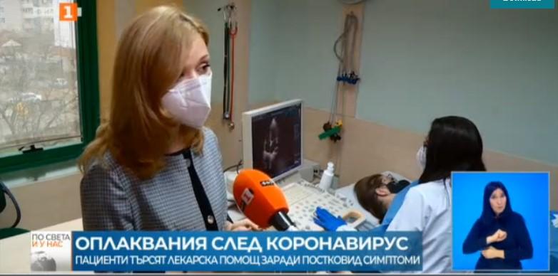 """ДКЦ """"Пълмед""""със """"зелен коридор"""" за ваксиниране срещу COVID-19 от понеделник"""