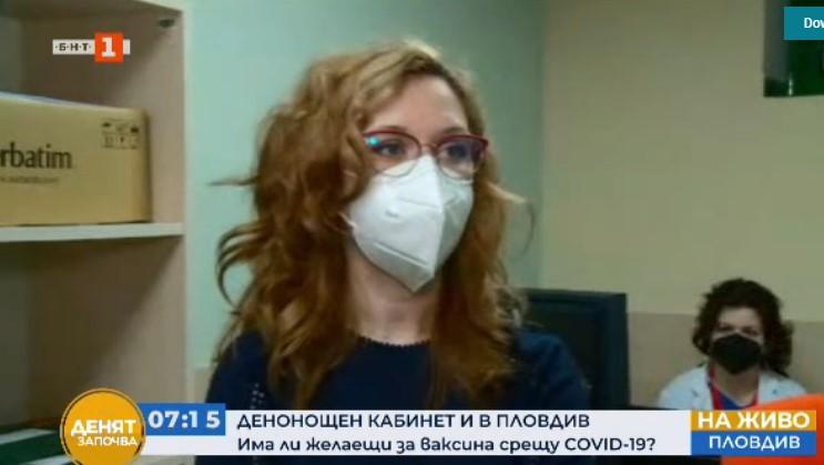 """Над 80 души се ваксинираха срещу COVID-19 в ДКЦ """"Пълмед"""" в понеделник"""