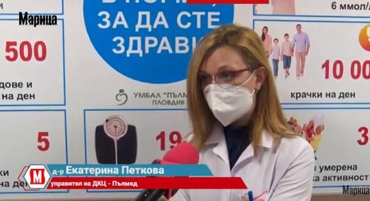 4 700 са получените нови ваксини в Пловдив (ВИДЕО)