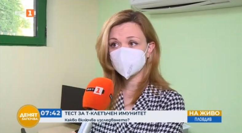"""Зелен коридор за ваксинации в ДКЦ """"Пълмед"""""""