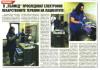 """В """"Пълмед"""" проследяват електронно лекарствените терапии на пациентите"""