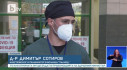 Семейство от Пловдив прeбори Covid-19 след 15 дневно интензивно лечение