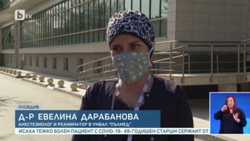 BTV Новините:Победа над Covid-19:Мъж е излекуван след 7 дни апаратна вентилация