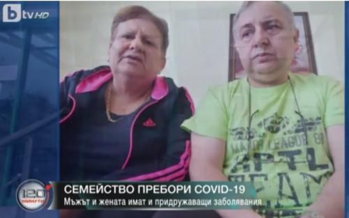 Семейство от Пловдив пребори COVID-19