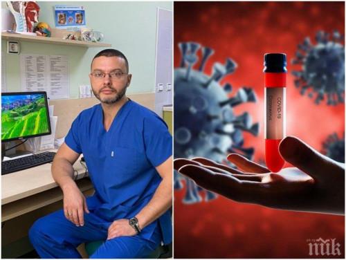 Атанас Гюлев от Пълмед разкри как се предава коронавирусът и кога ще изчезне