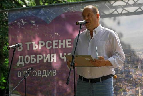 Д-р Гюлев с отличие в конкурса